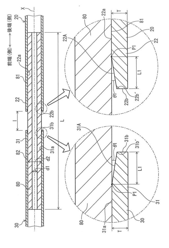 印籠継の特許